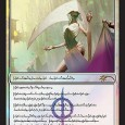 Are you concerned about the Magic Judge Exemplar Program, which is soon to be the only way judge foils are distributed? Even if you're not a judge, maybe you should be.