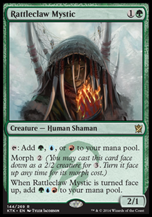 how to delete cards from mtgo