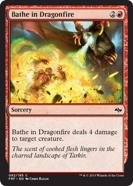 BatheinDragonfire
