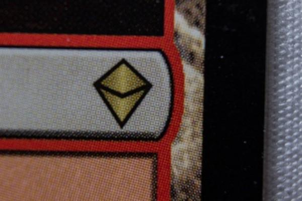real tarn symbol