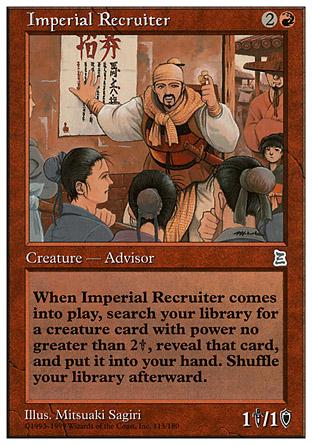 imperialrecruiter