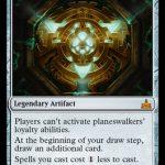 RIX Preview – The Immortal Sun (M)