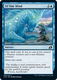 X4 SERRATED SCORPION 099//274 Ikoria IKO Magic CARD MTG COMMON PP